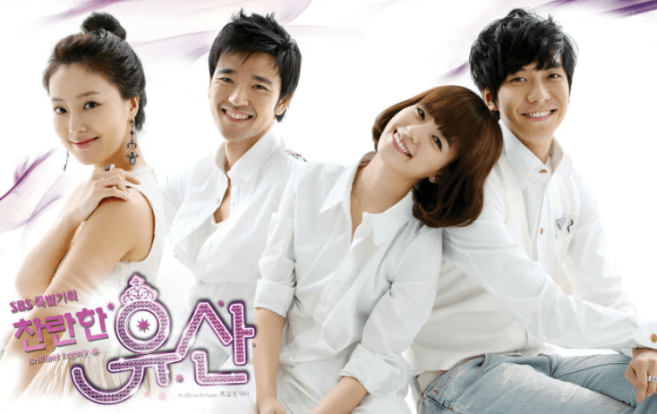 李昇基主演韓劇《燦爛的遺產》。