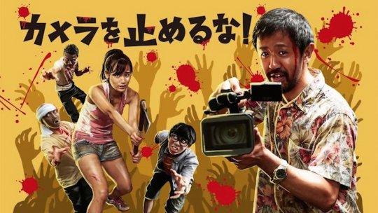 ▲2017 年超具「感染力」的電影《一屍到底》,創作者們再集合!