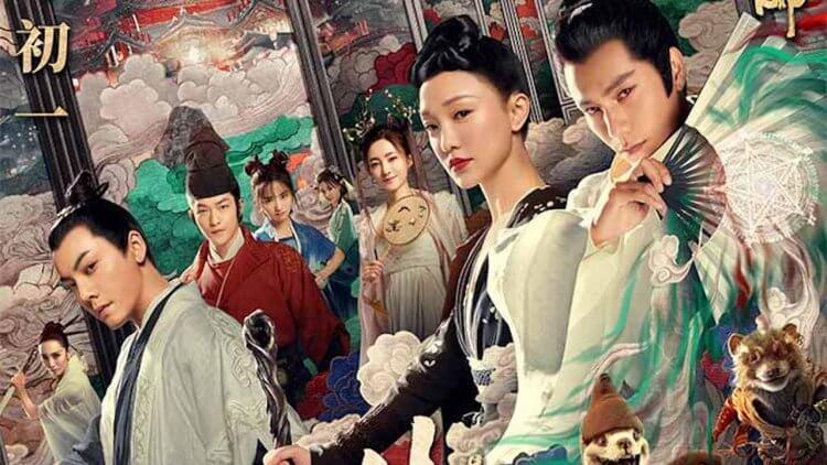 中國春節檔期大咖影人齊聚,陳坤、周迅賀歲片《侍神令》準備迎新春首圖