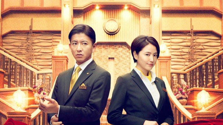 東野圭吾作品同名電影《假面飯店》:木村拓哉、長澤雅美主演。