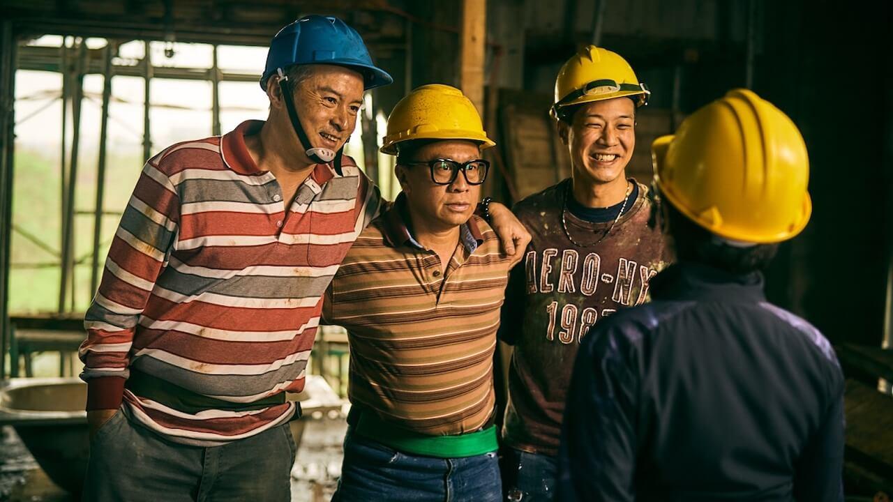 台劇影集《做工的人》5/10 上線,4K 高畫質版由 myVideo 獨家提供線上看劇。