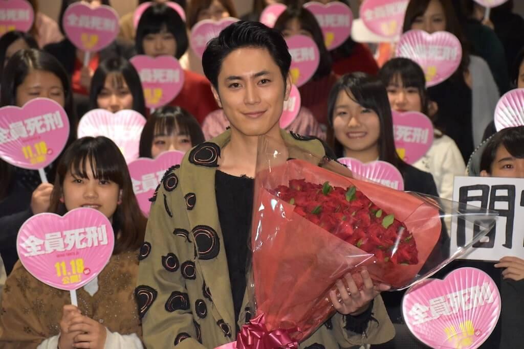 《 全員死刑 》男主角 間宮祥太朗 在台日都有許多大量女性粉絲支持