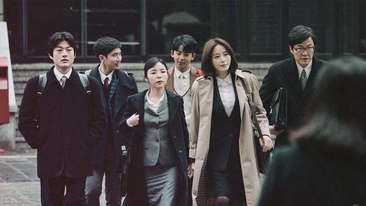 《分秒幣爭》是 2018 年出品的韓國劇情片,崔國熙導演,金憓秀、劉亞仁、趙宇鎮等人主演。