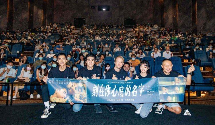 《刻在你心底的名字》導演柳廣輝(右)率演員曾敬驊(左起)、陳昊森、法比歐、邵奕玫出席試映會。