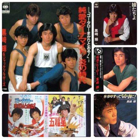 《功夫旋風兒》真人電影與香港功夫喜劇電影《五福星》同時上映。