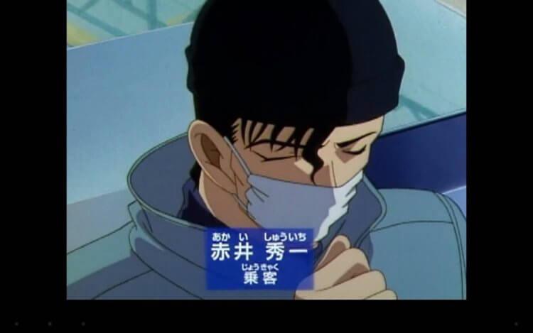 赤井秀一於《名偵探柯南》動畫影集 2001 年播映的〈神祕乘客〉篇初次登場。