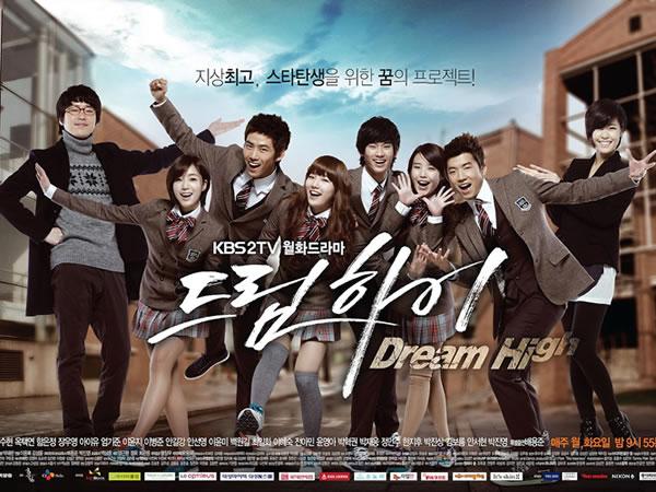 《夢想起飛Dream High》海報