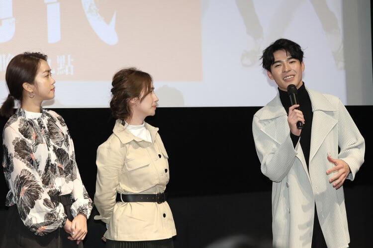 《大債時代》口碑特映場(左起):李霈瑜、「小薰」黃瀞怡、陳昊森。