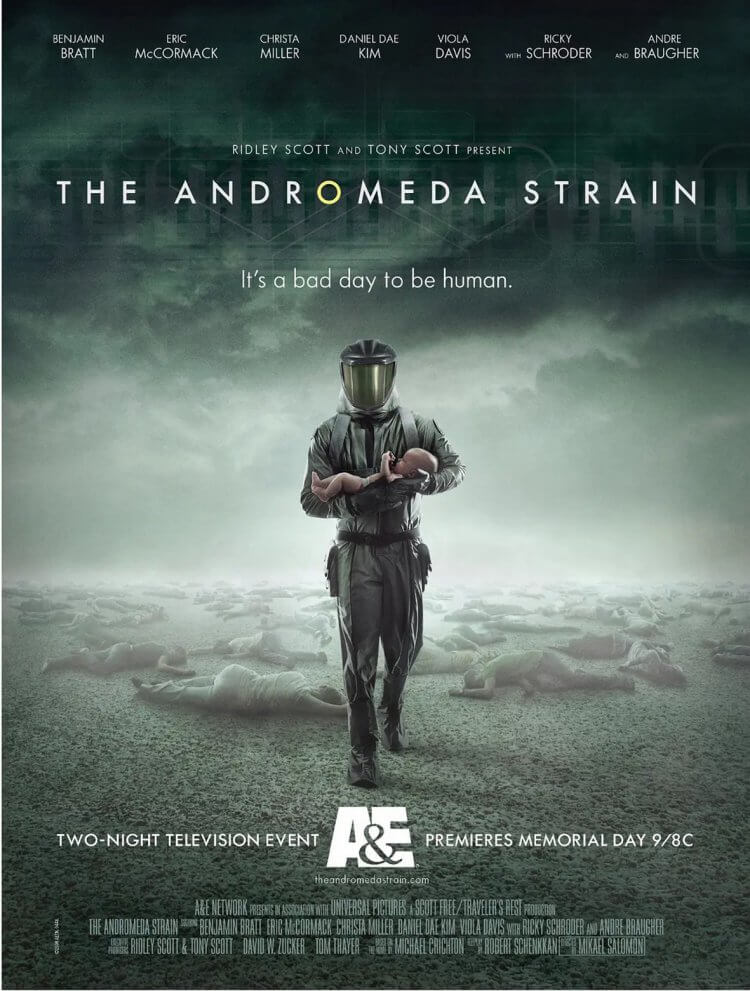 《天外來菌》電影海報。