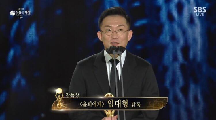 《密友禁地》林大迥導演拿下最佳導演獎