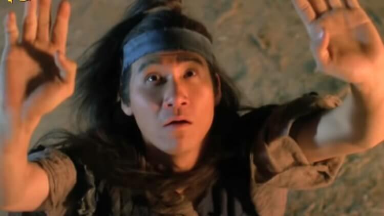《射鵰英雄傳之東成西就》劇照。