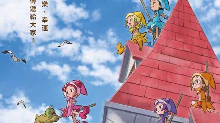 《尋找小魔女 Doremi》確定 11/27 台灣上映!更於「小魔女 DoReMi 展」推出劇場版套票,特典加贈超萌公仔首圖