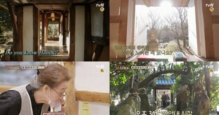 《尹STAY》預告截圖
