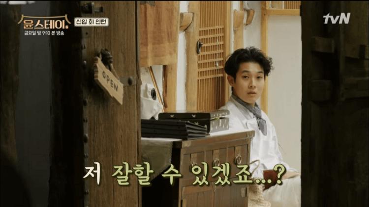 崔宇植《尹STAY》節目片段