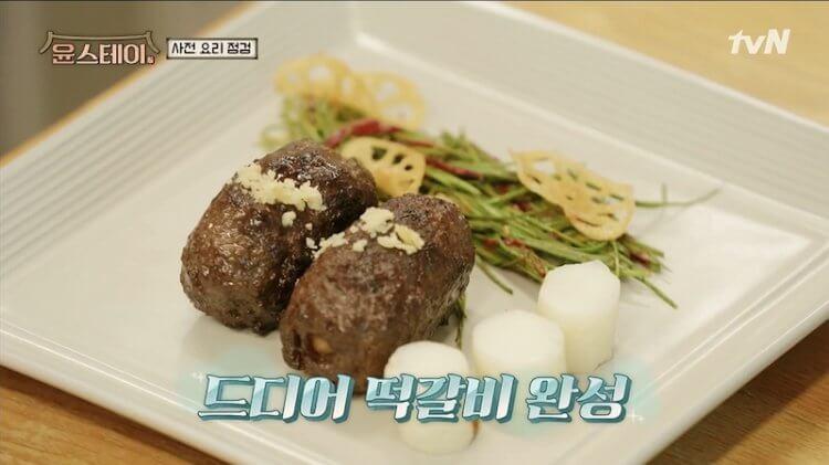 《尹STAY》栗子牛肉餅