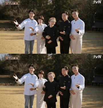 《尹STAY》節目片段