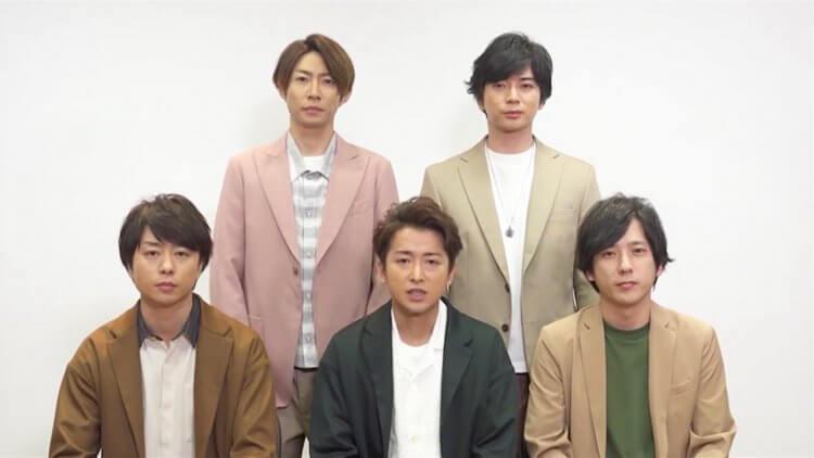 由大野智、松本潤、櫻井翔、相葉雅紀、二宮和也五人組成的日本偶像團體:嵐 (ARASHI) 宣布 2020 年底起暫時休團。