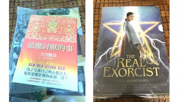 《心靈咖啡館的驅魔師》随票附贈的周邊商品。