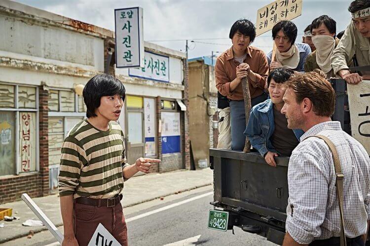 《我只是個計程車司機》改編自1980年代光州事件