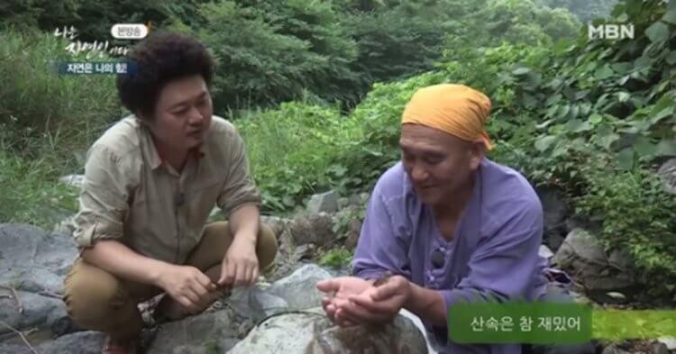 《我是自然人》節目片段