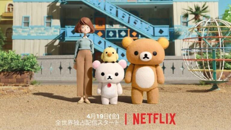 Netflix停格動畫影集《拉拉熊與小薰》