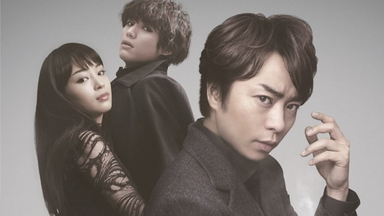 東野圭吾 暢銷小說改編! 電影《 拉普拉斯的魔女 》。