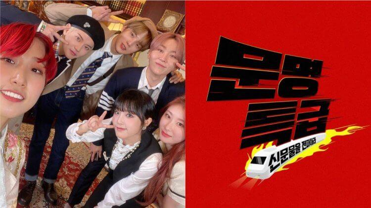 網路節目《文明特急》邀請After School、2PM、T-ara回歸引發二代團浪潮,一起回顧那些年我們愛的K-POP經典!首圖