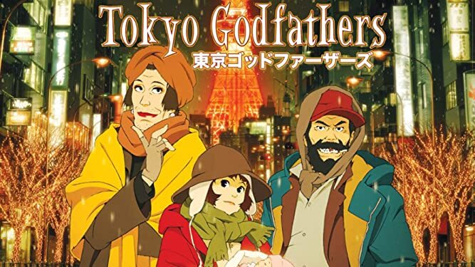 今敏導演動畫電影《東京教父》。