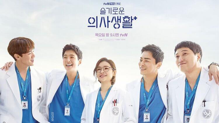 《機智醫生生活》被韓國網友票選為2020年最喜愛戲劇作品