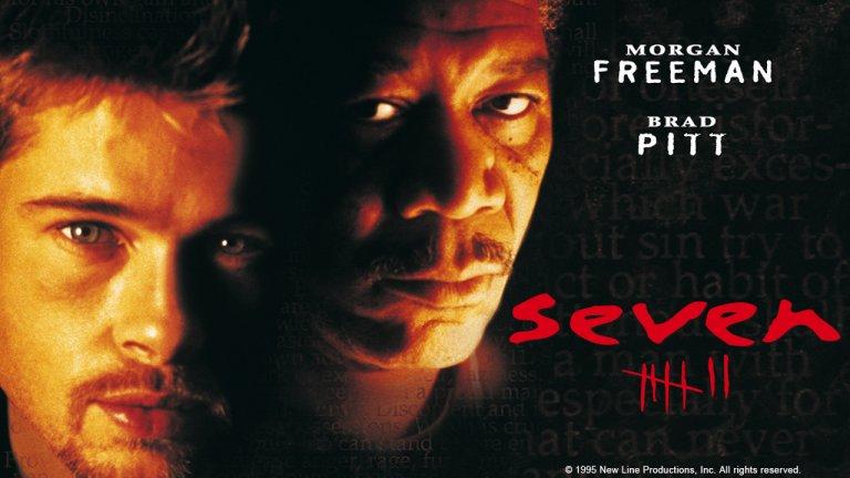為什麼大衛芬奇經典電影《火線追緝令》(Se7en) 沒有續集?其實原本有第二部「Ei8ht」的計畫──