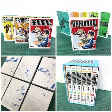 以日本文庫版為基礎編排發行的《爆漫王。愛藏版》台版漫畫,分上下兩套陸續在台發行。