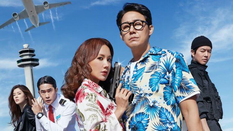 韓國電影《特務搞飛機》。