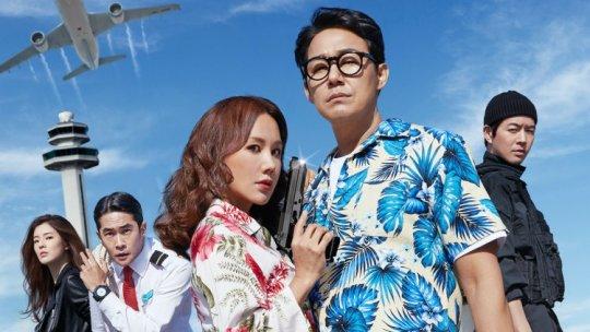 《特務搞飛機》於9月11日全台上映