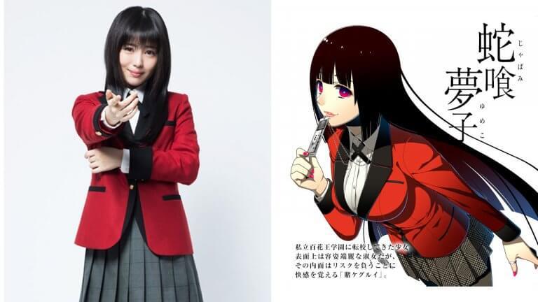 謎之轉校生蛇喰夢子:原作動畫版(右)/真人日劇版由濱邊美波飾演(左)