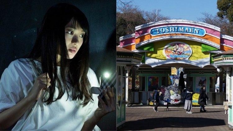 膽小者勿入?日本恐怖片《猛鬼樂園》上映前你應該先知道的真實樂園「豐島園」與流傳的都市傳說首圖