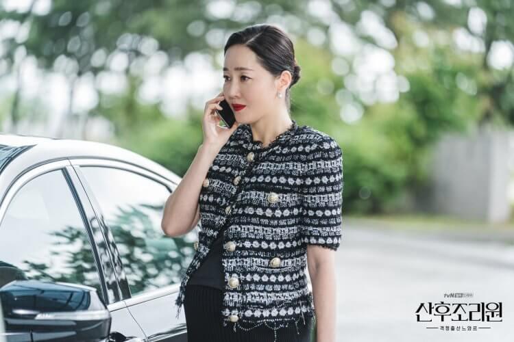 《產後調理院》顏志媛