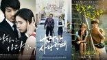 【專題】韓台一魚三吃?《當男人戀愛時》韓劇/韓影/國片三種版本超級比一比