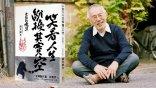 【電影背後】沒有他就沒有吉卜力工作室:鈴木敏夫,宮崎駿動畫的幕後推手著書《笑看人生紛擾其實空—言語的魔法—》中文版上市
