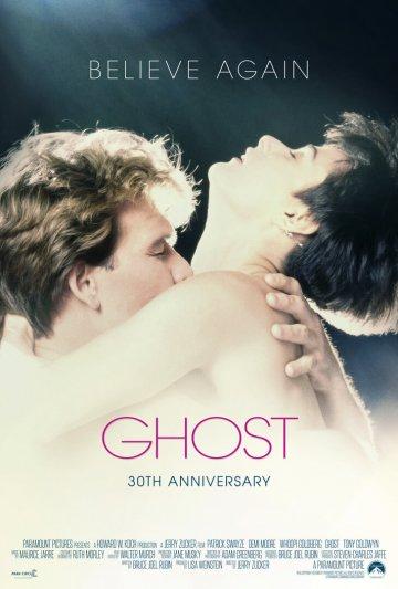 90 年代經典愛情電影《第六感生死戀》30 周年版紀念海報。