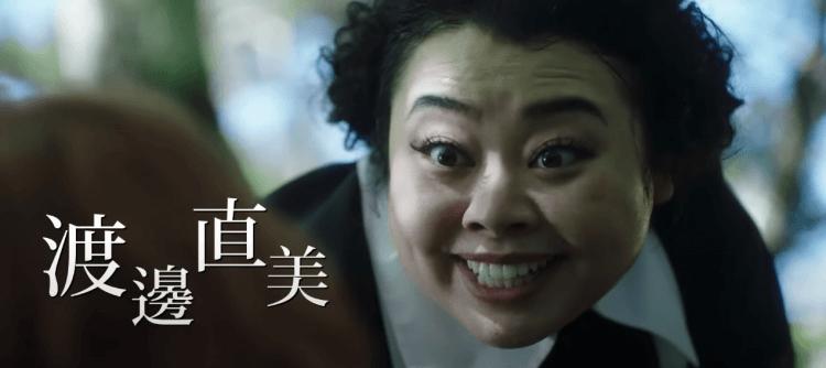 《約定的夢幻島》真人版電影-渡邊直美
