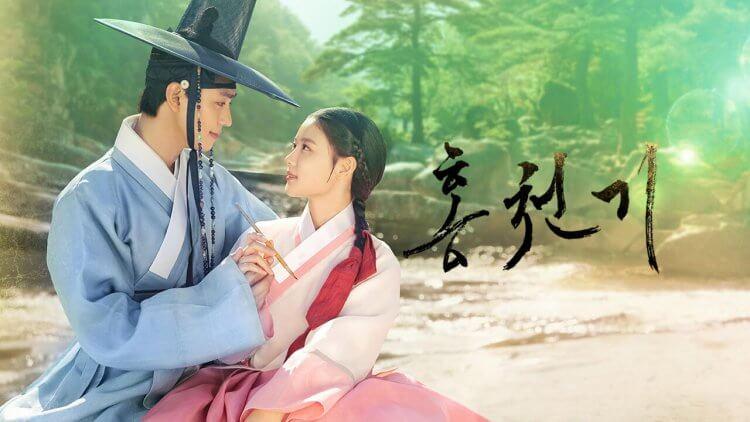 【劇評】古裝大戲《紅天機》:融合淒美愛情與驅魔元素的新創之舉,兩人情愫、宮廷爭鬥如何進展成焦點首圖