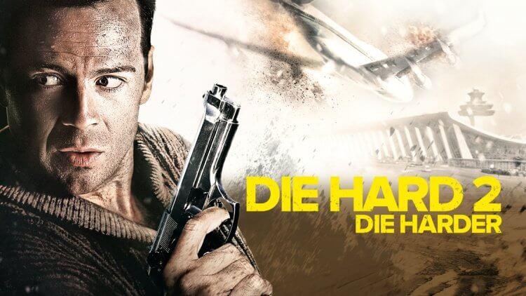 《終極警探 2》電影。