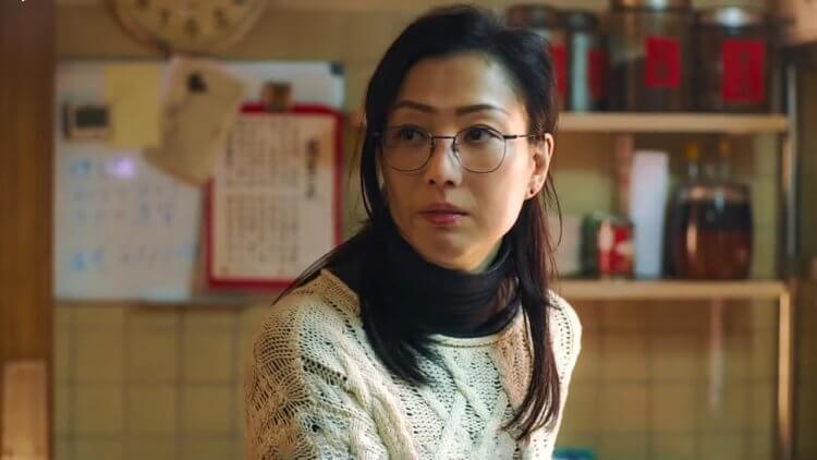 鄭秀文在《花椒之味》中與劉德華為男女朋友
