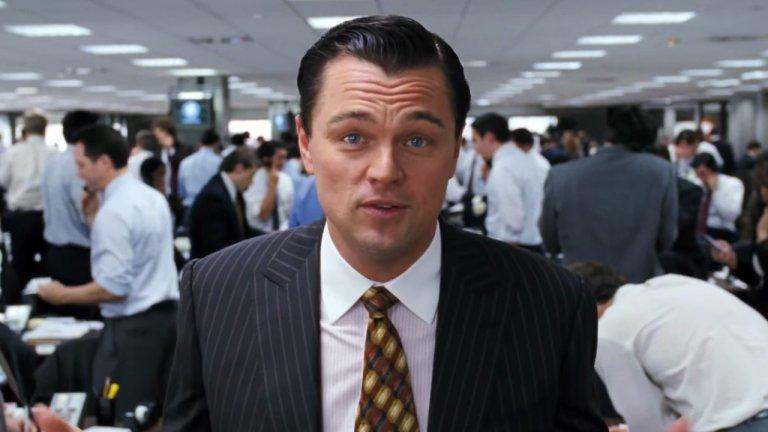 【影評】《華爾街之狼》金融奇才的輝煌與墮落