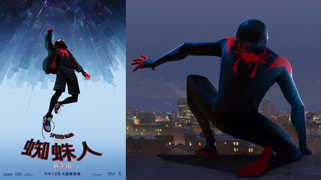 《蜘蛛人:新宇宙》:一個百花撩亂的新宇宙,看起來很棒!