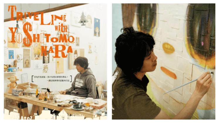 奈良美智唯一大銀幕作品《跟著奈良美智去旅行》經典重映:記錄夢想與感動,日本最具影響力之當代藝術家的影像日記首圖