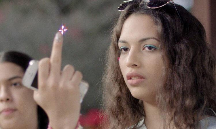 金馬奇幻影展電影《辣個艾莉絲》。