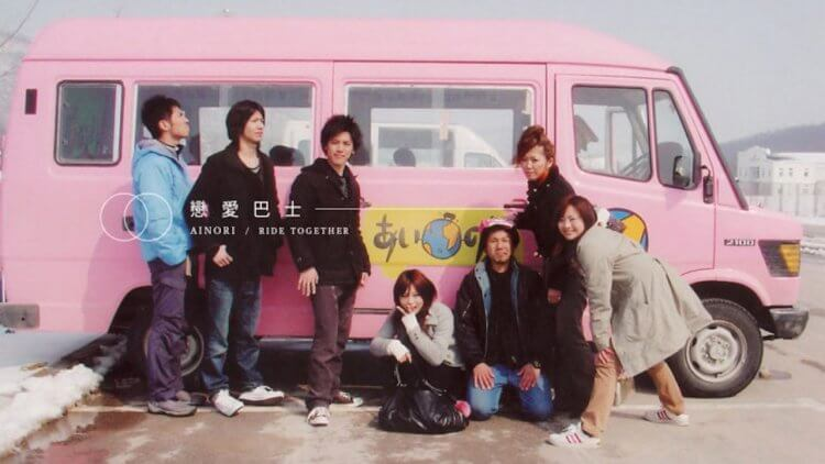 《戀愛巴士》自推出以來一直都是人氣超高的素人實境節目。