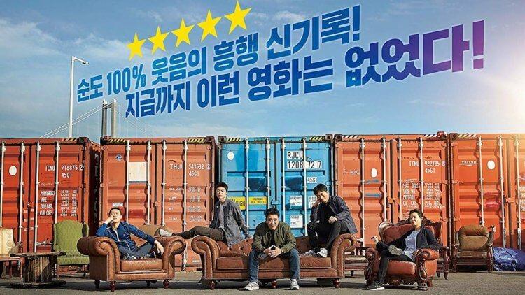 電影《雞不可失》韓文版宣傳照。