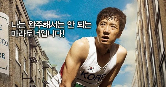 《马拉松梦想家》电影海报
